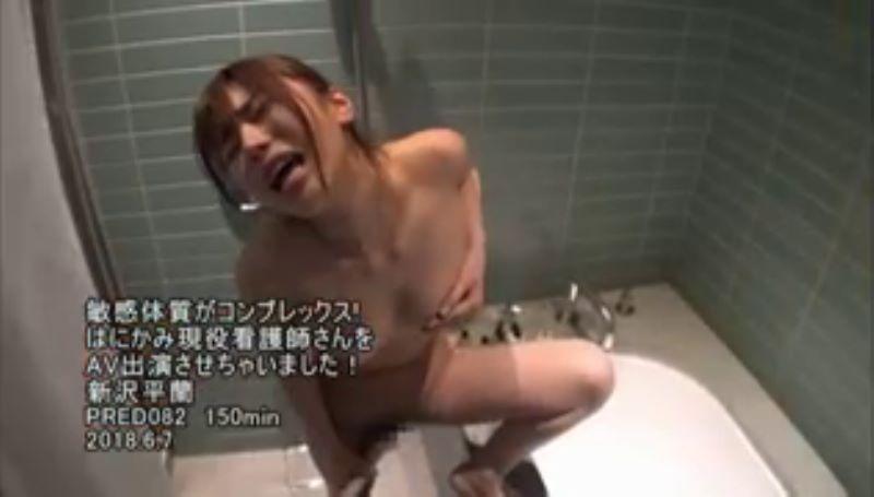 ハーフ看護師 新沢平蘭 エロ画像 41