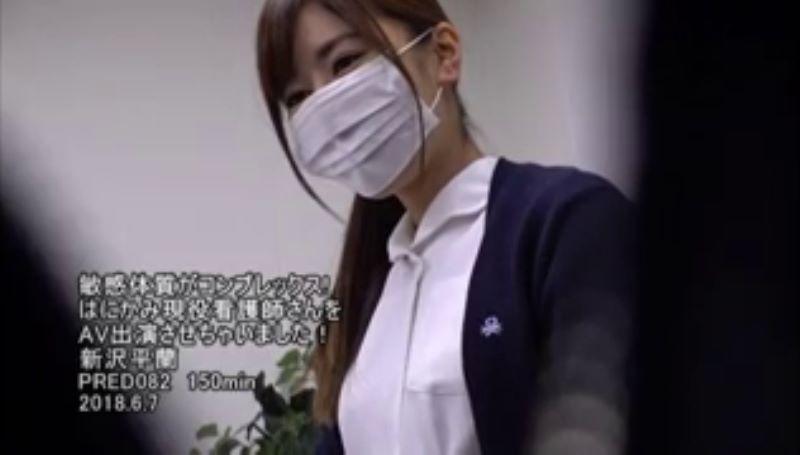 ハーフ看護師 新沢平蘭 エロ画像 51