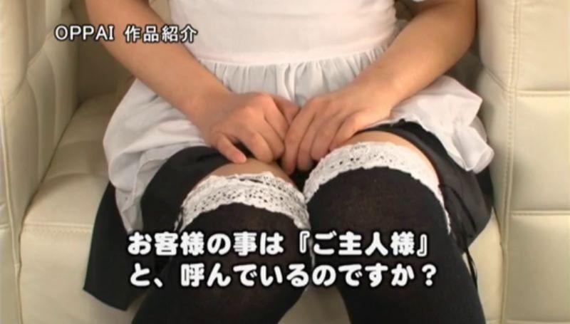 巨乳メイド 香坂紗梨 エロ画像 17