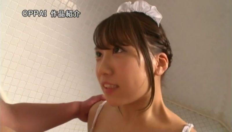 巨乳メイド 香坂紗梨 エロ画像 28