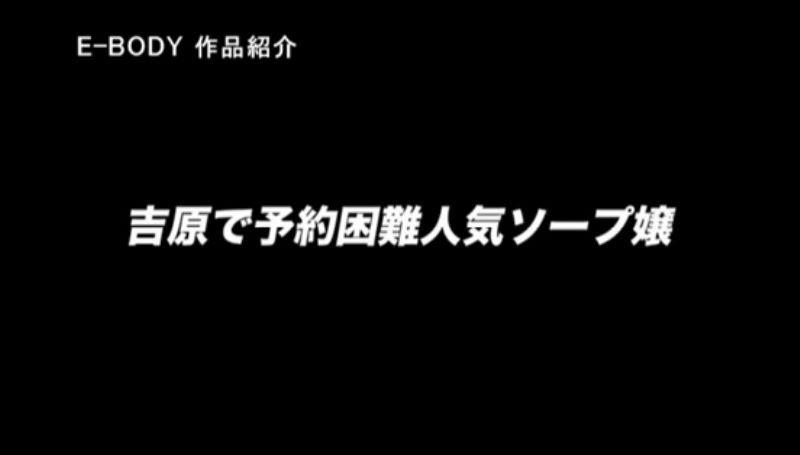 純白巨乳ソープ嬢 早川真白 エロ画像 16