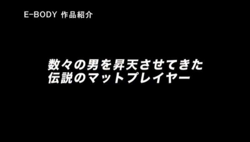 純白巨乳ソープ嬢 早川真白 エロ画像 19
