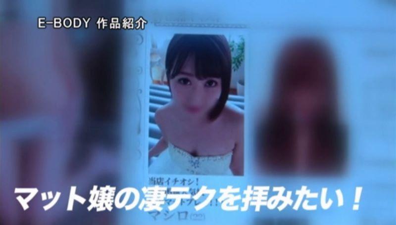 純白巨乳ソープ嬢 早川真白 エロ画像 20