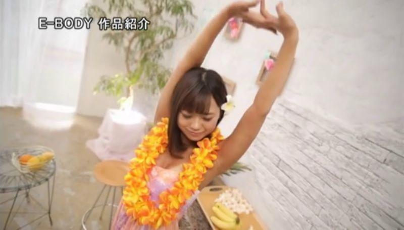 ハワイアン少女 マカナ エロ画像 13