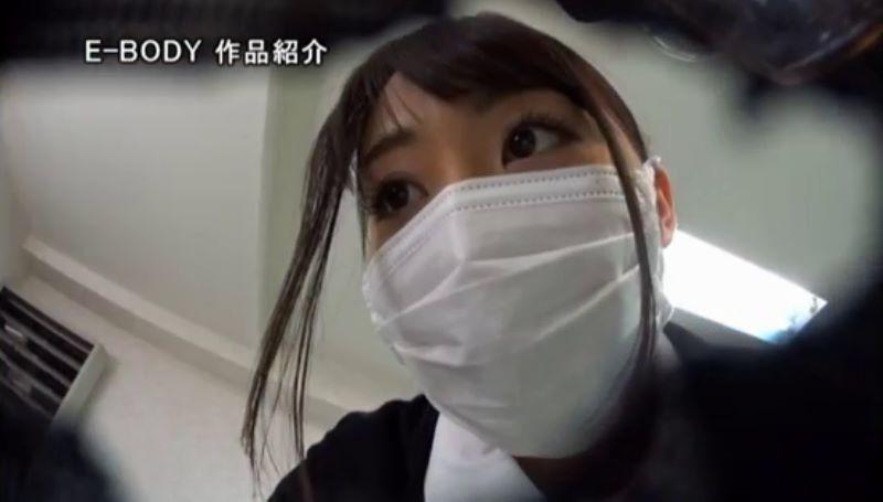 歯科衛生士 響レミ エロ画像 15