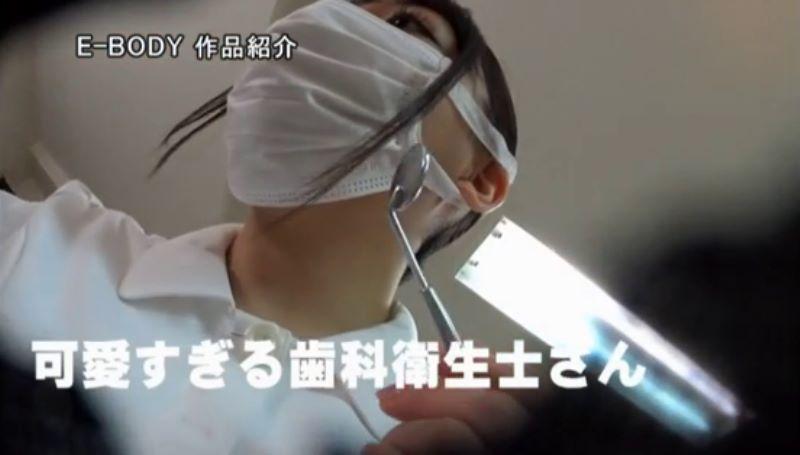 歯科衛生士 響レミ エロ画像 17