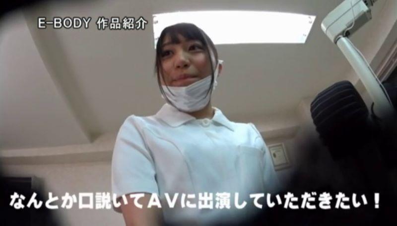 歯科衛生士 響レミ エロ画像 18