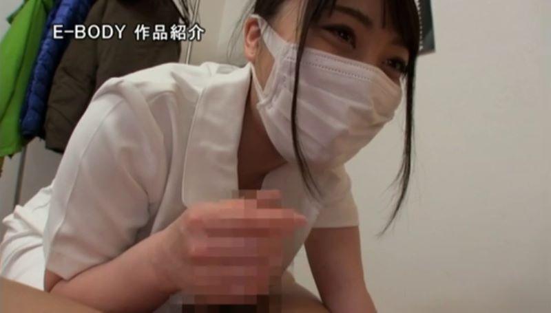 歯科衛生士 響レミ エロ画像 27
