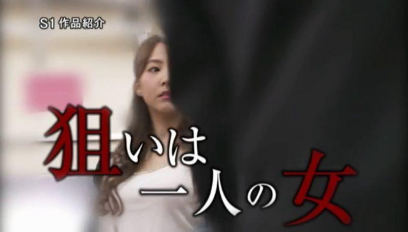 三上悠亜 満員電車 痴漢レイプ画像 18