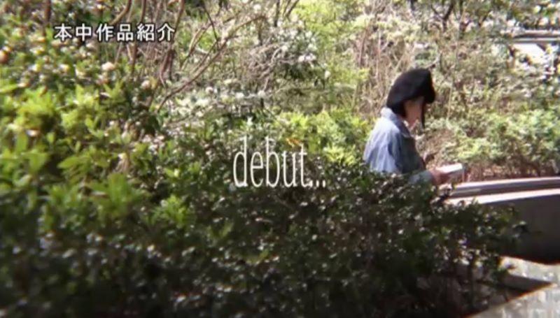 膣中イキ娘 春野ゆき エロ画像 13