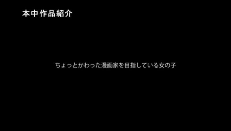 膣中イキ娘 春野ゆき エロ画像 19