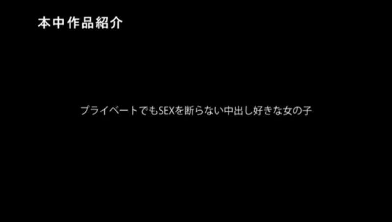 膣中イキ娘 春野ゆき エロ画像 23