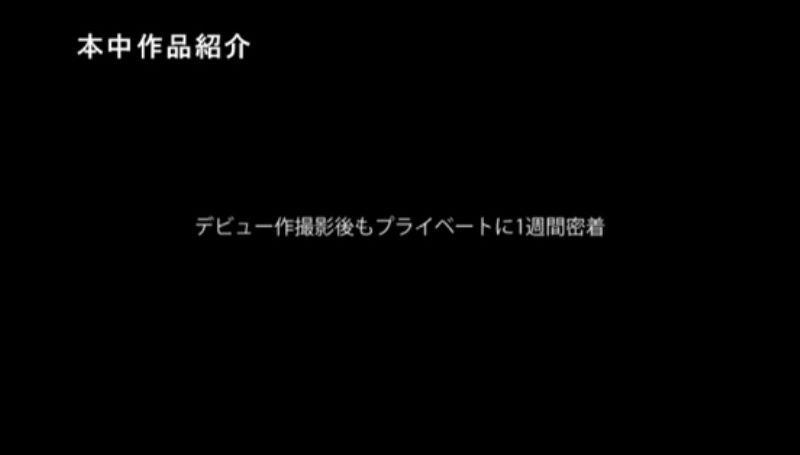 膣中イキ娘 春野ゆき エロ画像 36