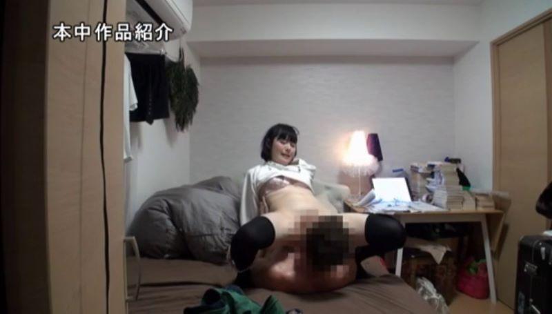 膣中イキ娘 春野ゆき エロ画像 41
