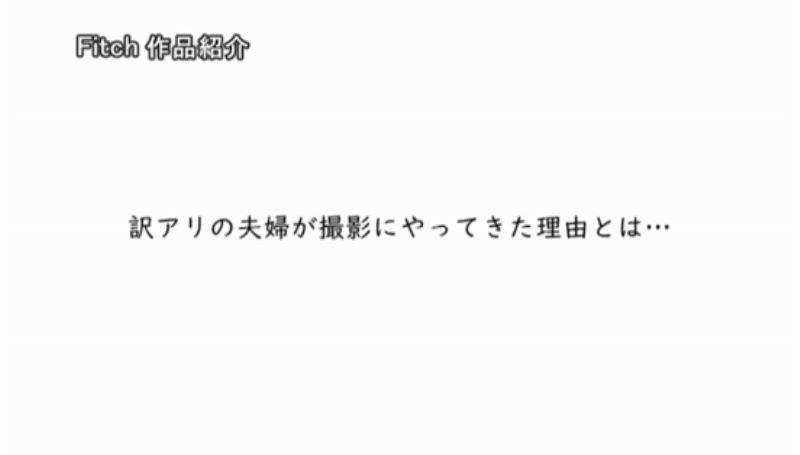 豊満妻 徳島理子 エロ画像 18