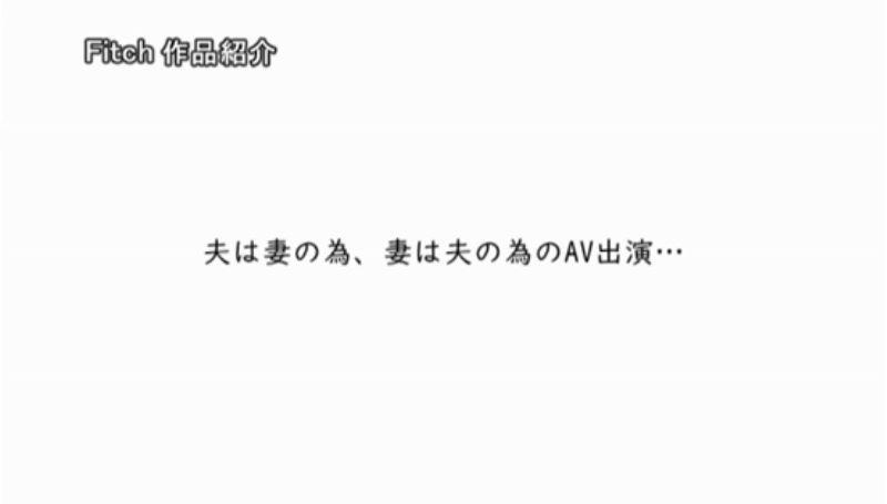 豊満妻 徳島理子 エロ画像 27