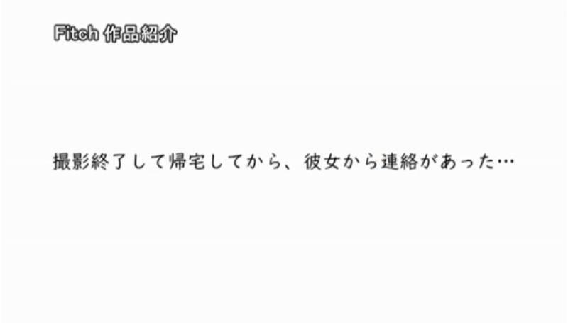豊満妻 徳島理子 エロ画像 46
