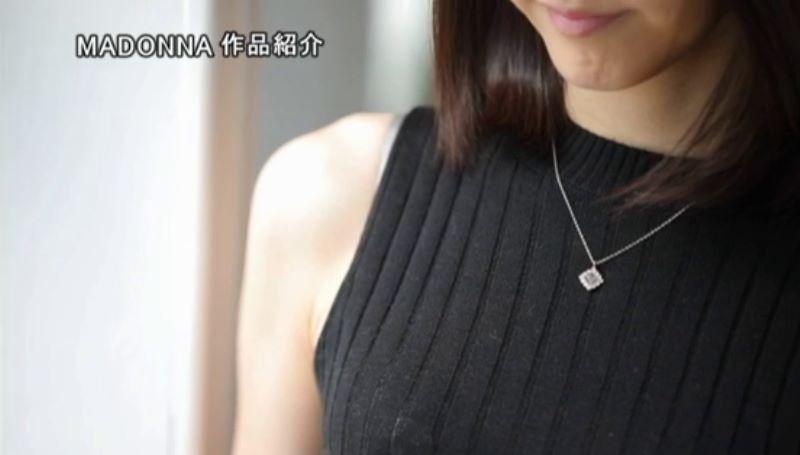 人妻販売員 長谷川秋子 エロ画像 16