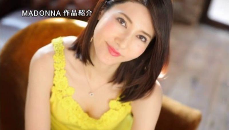 人妻販売員 長谷川秋子 エロ画像 23