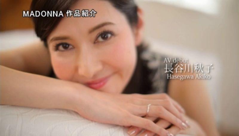 人妻販売員 長谷川秋子 エロ画像 26