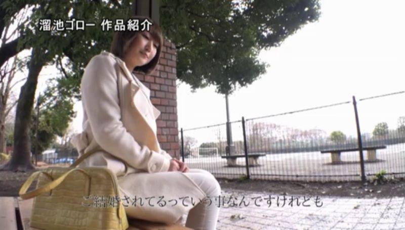 団地妻 松岡さゆり 寝取られ画像 16