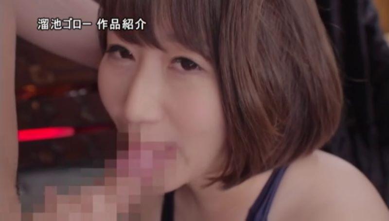 団地妻 松岡さゆり 寝取られ画像 25