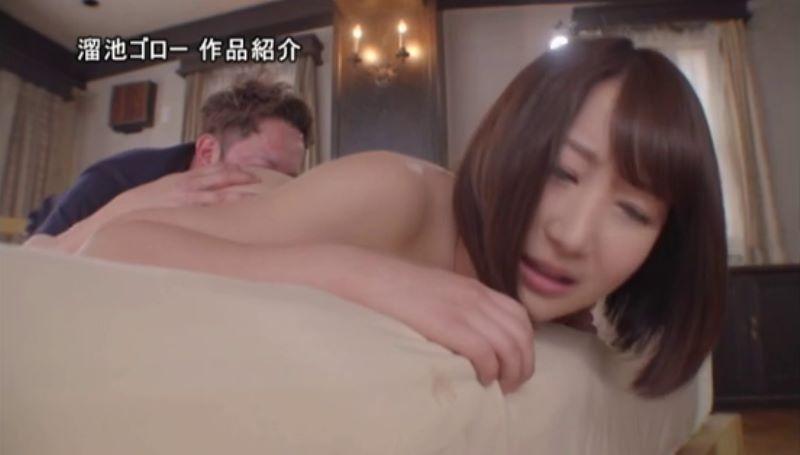 団地妻 松岡さゆり 寝取られ画像 30