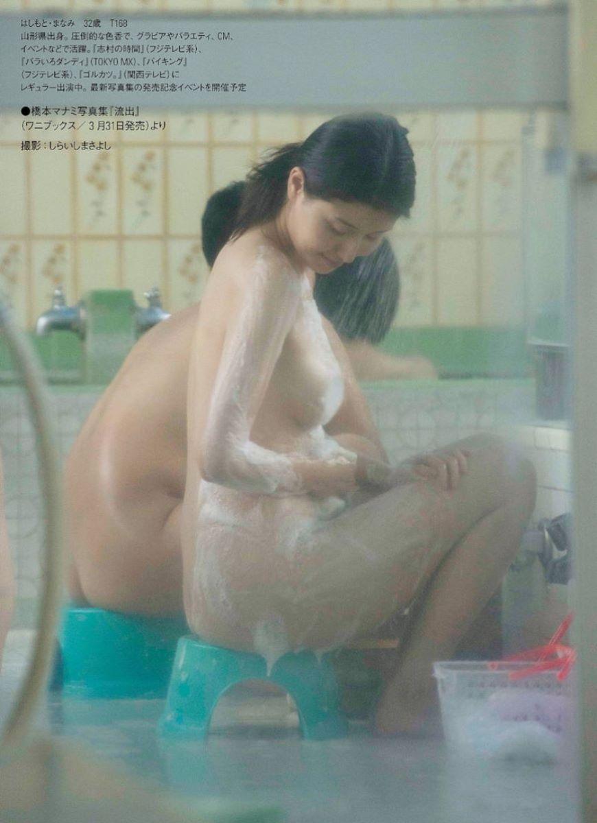 女湯 洗い場 画像 120