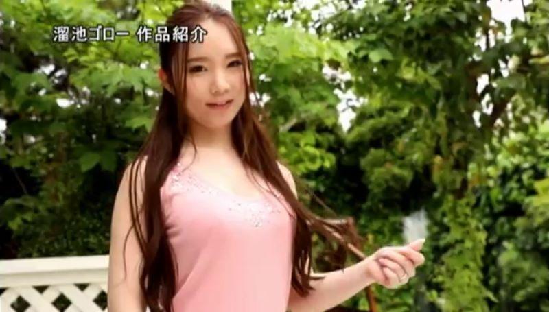 桃絵明香 画像 16