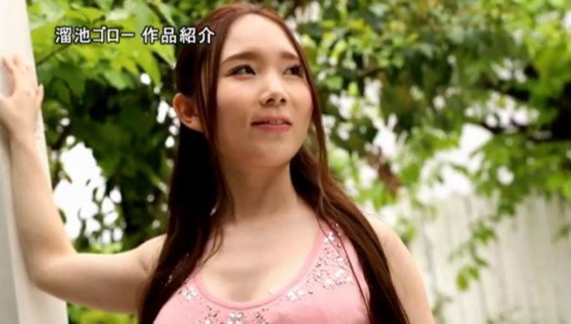 桃絵明香 画像 19