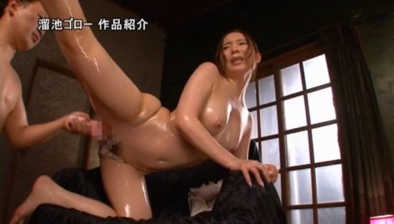 桃絵明香 画像 39