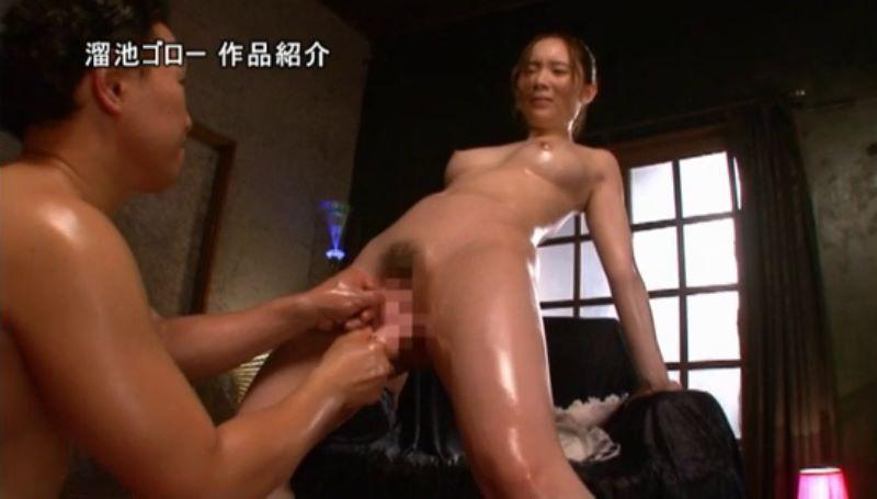 桃絵明香 画像 40