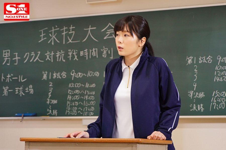 教育実習生 水原乃亜 輪姦 レイプ画像 4