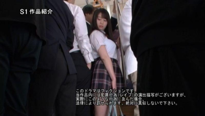 制服少女 夢乃あいか 痴漢 エロ画像 16
