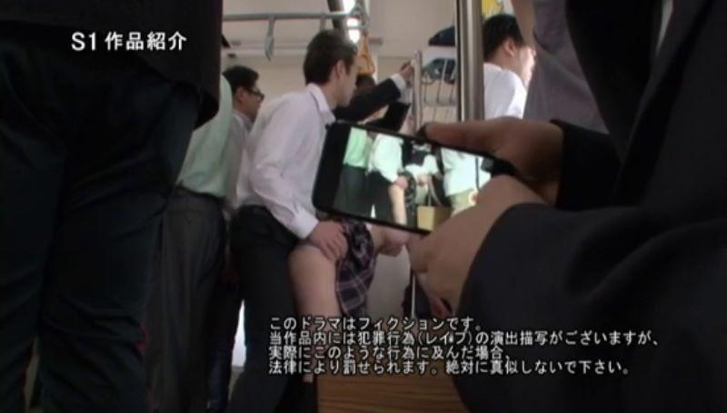 制服少女 夢乃あいか 痴漢 エロ画像 29