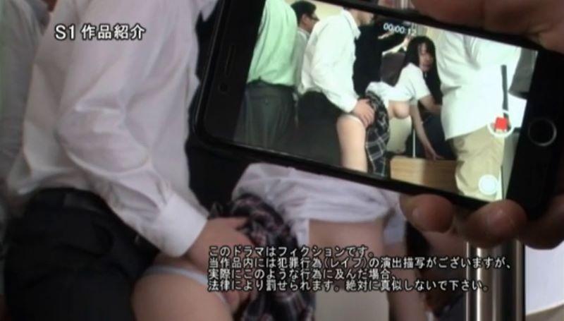 制服少女 夢乃あいか 痴漢 エロ画像 30