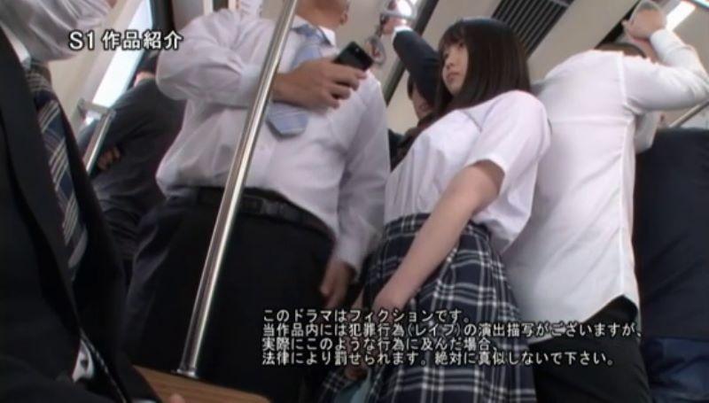 制服少女 夢乃あいか 痴漢 エロ画像 33