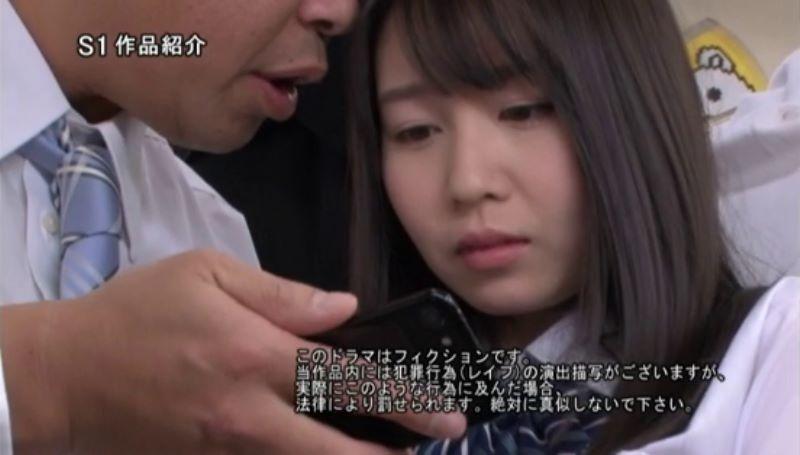制服少女 夢乃あいか 痴漢 エロ画像 34