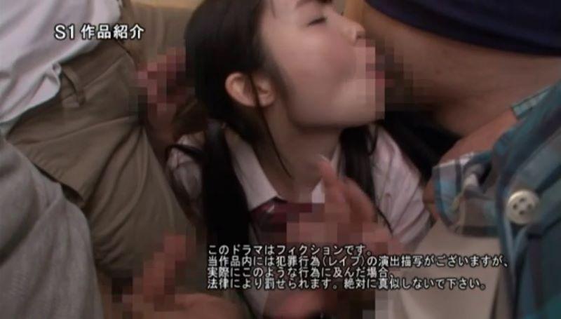 制服少女 夢乃あいか 痴漢 エロ画像 40