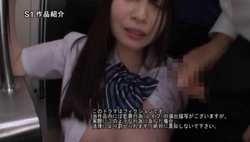 制服少女 夢乃あいか 痴漢 エロ画像 45