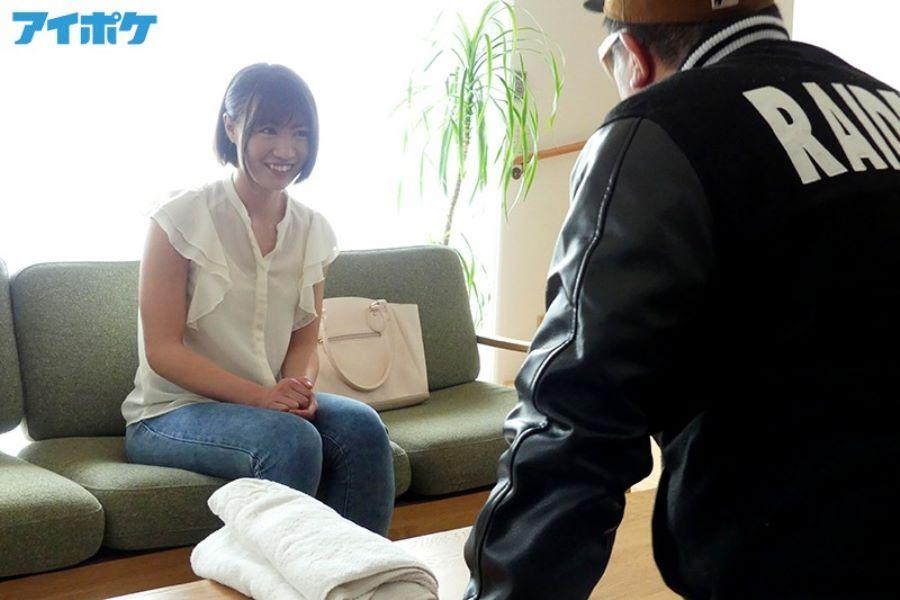 スポーツキャスター 島永彩生 エロ画像 4