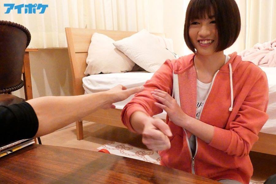 スポーツキャスター 島永彩生 エロ画像 9