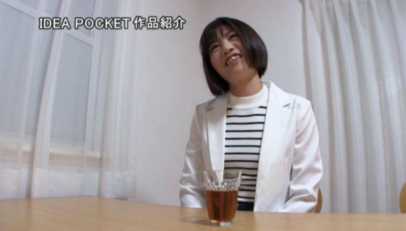 スポーツキャスター 島永彩生 エロ画像 19
