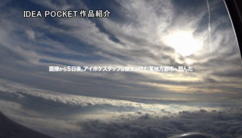 スポーツキャスター 島永彩生 エロ画像 23