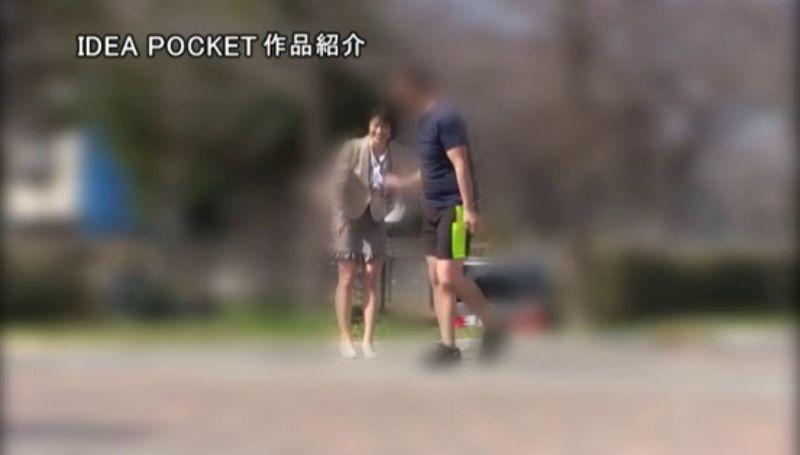 スポーツキャスター 島永彩生 エロ画像 29