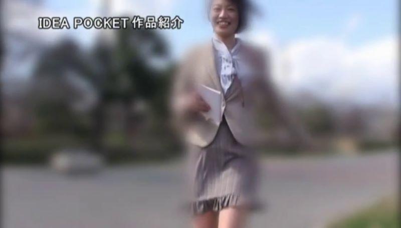 スポーツキャスター 島永彩生 エロ画像 30