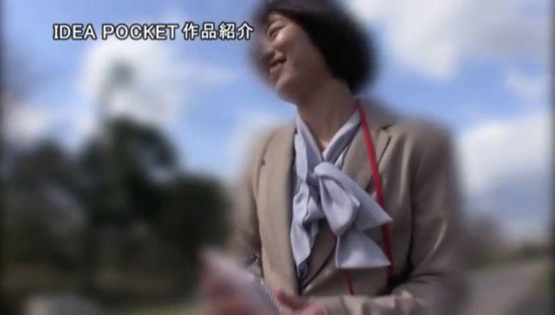 スポーツキャスター 島永彩生 エロ画像 31