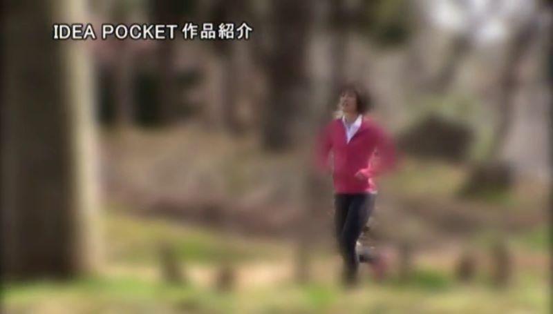 スポーツキャスター 島永彩生 エロ画像 32