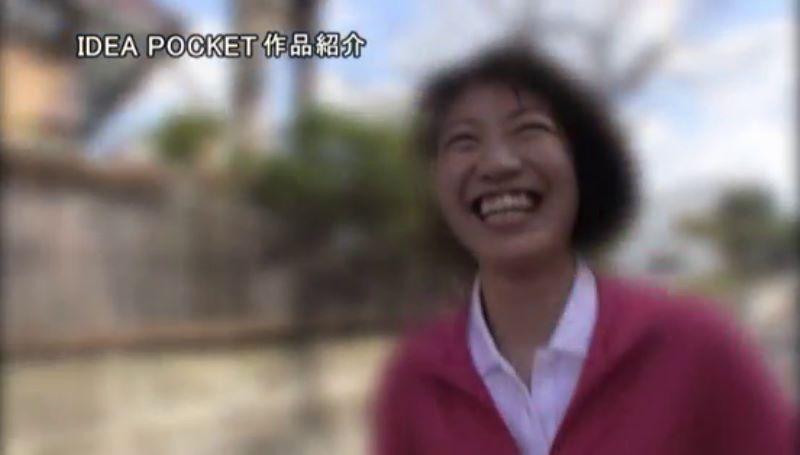 スポーツキャスター 島永彩生 エロ画像 34