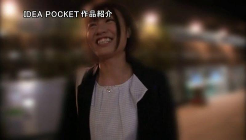 スポーツキャスター 島永彩生 エロ画像 41